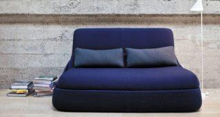 Stvarajte inspirativne prostore sa sistemom Umami lounge